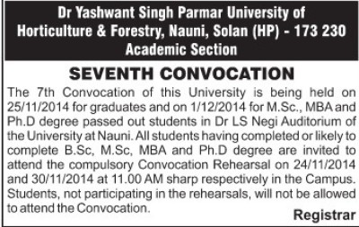 7th convocation program held (Dr Yashwant Singh Parmar University of Horticulture and Forestry)