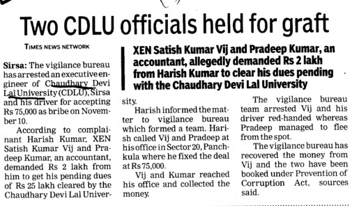 Two CDLU officials held for graft (Chaudhary Devi Lal University CDLU)