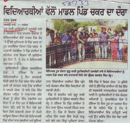 Students vallo model pind chakkar da daura (Guru Kashi University)