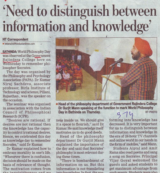 Need to distinguish between information and knowledge (Government Rajindra College)