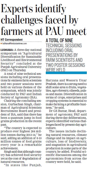 Experts identify challenges faced by farmers (Punjab Agricultural University PAU)