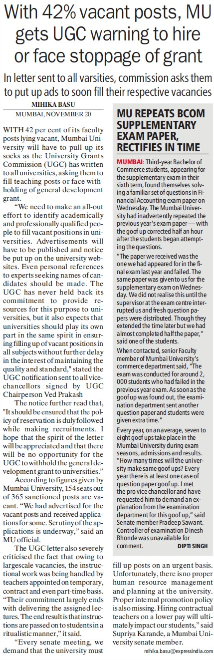 MU gets UGC warning to hire or face stoppage of grant (University of Mumbai (UoM))