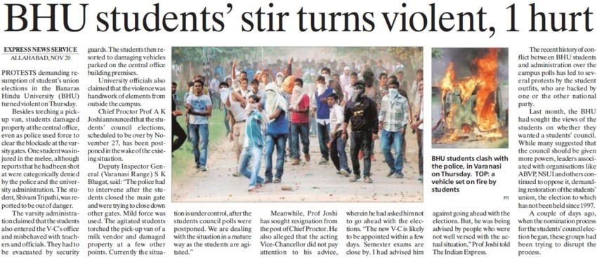 Students stir turns violent, 1 hurt (Banaras Hindu University)