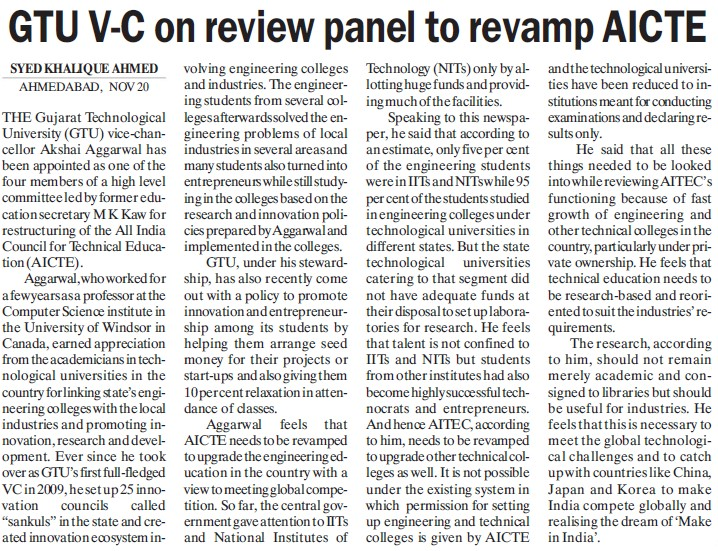 GTU VC on review panel to revamp AICTE (Gujarat Technological University)