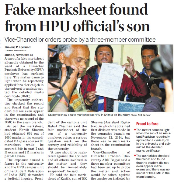 Fake marksheet found from HPU officials son (Himachal Pradesh University)