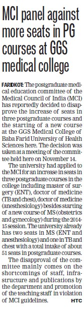 MCI panel against more seats in PG courses (Guru Gobind Singh Medical College)
