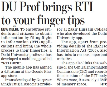 DU Prof brings RTI to your finger tips (Delhi University)