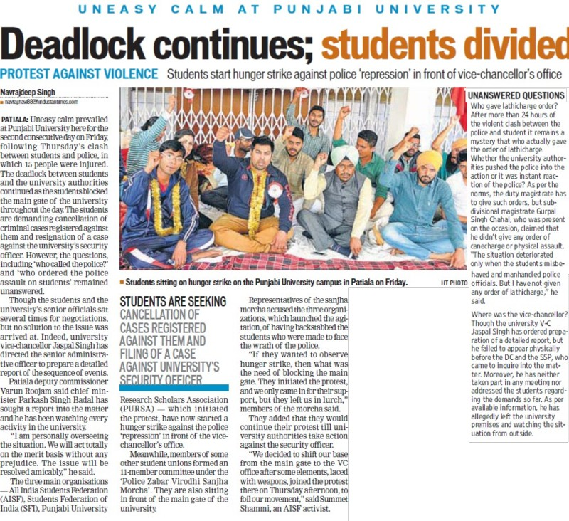 Deadlock continues, students divided (Punjabi University)