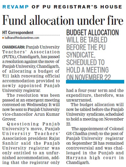Fund allocation under fire (Panjab University Teachers Association (PUTA))