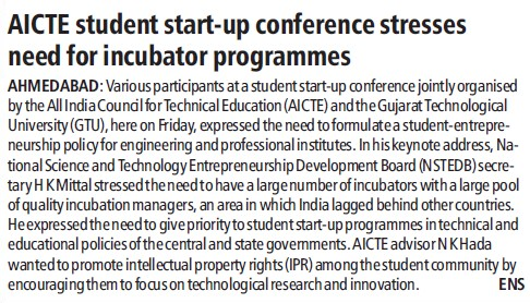 AICTE student start up conference stresses need for incubator programmes (Gujarat Technological University)