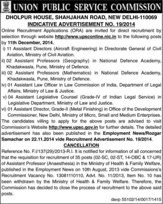 Asstt Professor in Geography (Union Public Service Commission (UPSC))