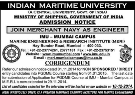 PGDME Programme (Indian Maritime University)