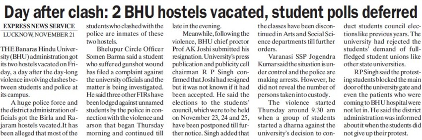 BHU hostels vacated, students polls deferred (Banaras Hindu University)