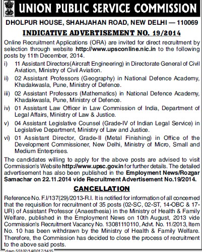 Asstt Law Officers (Union Public Service Commission (UPSC))