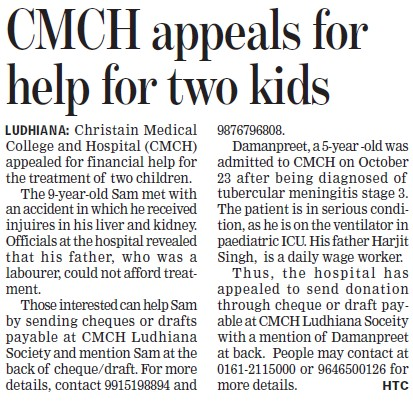 CMCH appeals for help for two kids (Christian Medical College and Hospital (CMC))