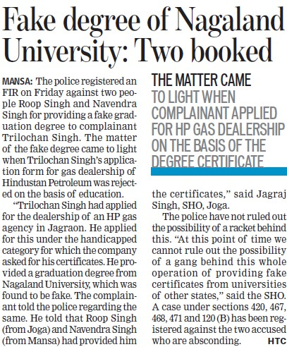 Two booked for fake degree case (Nagaland University)