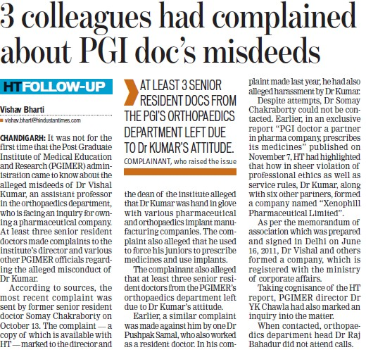 Three colleagues had complained about PGI doc misdeeds (Post-Graduate Institute of Medical Education and Research (PGIMER))