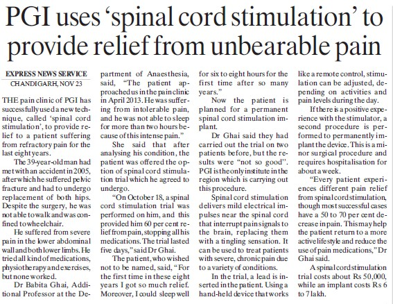 PGI uses spinal cord stimulation to provide relief from unbearable pain (Post-Graduate Institute of Medical Education and Research (PGIMER))