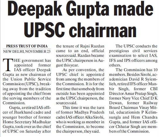 Deepak Gupta made UPSC Chairman (Union Public Service Commission (UPSC))