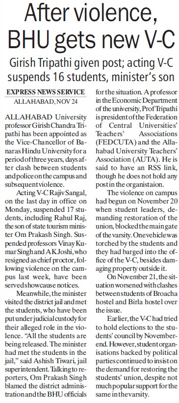 BHU gets new VC (Banaras Hindu University)