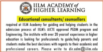 Post Graduate Diploma in Management (IILM Academy of Higher Learning)