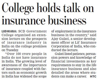 College holds talk on Insurance business (SCD Govt College)