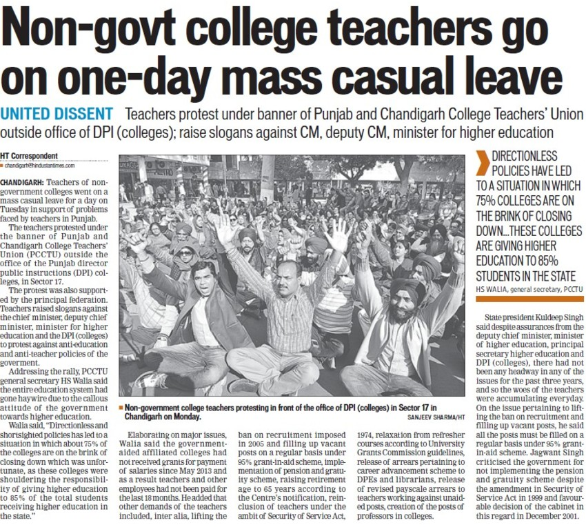 Non govt college teachers go on one day (DPI Colleges Punjab)