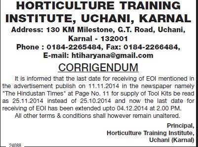 Supply of Tool kit (Horticulture Training Institute Uchani)