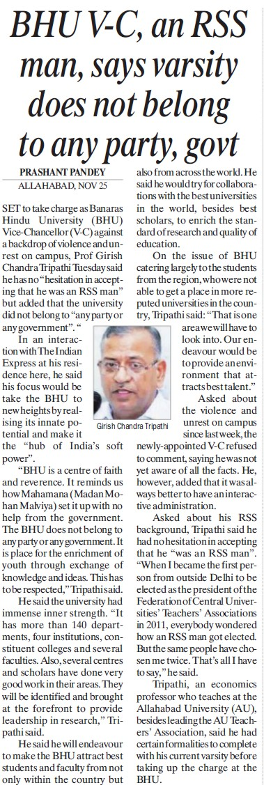 Varsity do not belong to any party, VC (Banaras Hindu University)