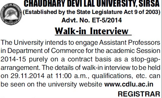Asstt Professor for Commerce (Chaudhary Devi Lal University CDLU)
