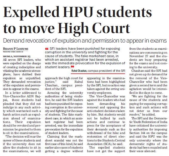 Expelled HPU students to move HC (Himachal Pradesh University)