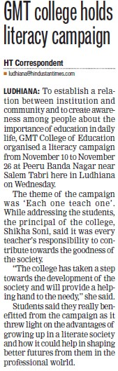 College holds literacy campaign (GMT College of Education)