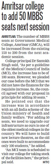 Amritsar College to add 50 MBBS seats next session (Government Medical College)