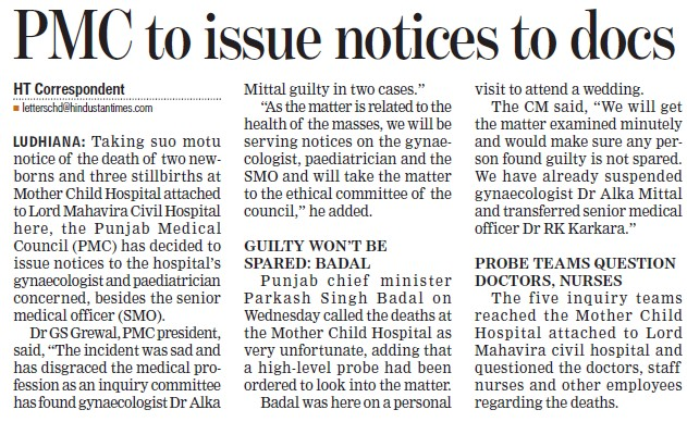 PMC to issue notices to docs (PUNJAB MEDICAL COUNCIL)