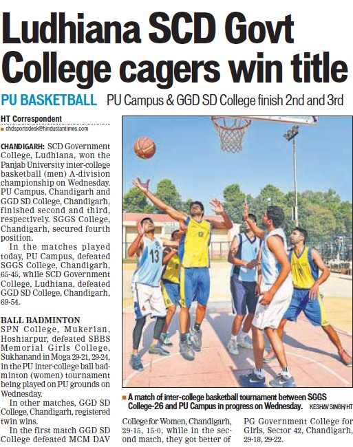Students won basketball tournament (SCD Govt College)