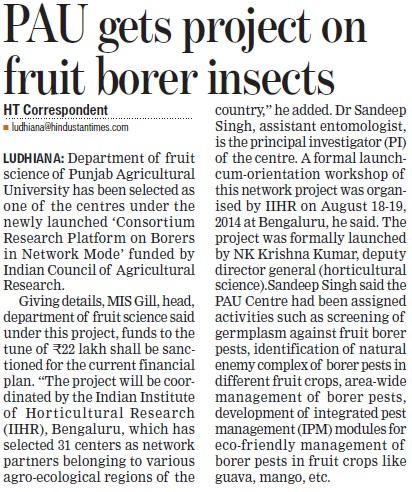PAU gets project on fruit borer insects (Punjab Agricultural University PAU)