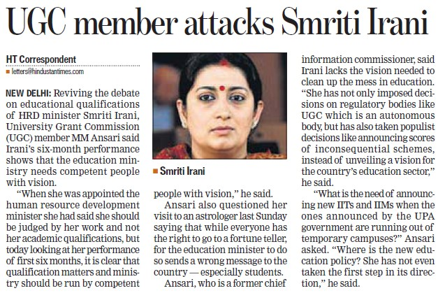 UGC member attacks Smriti Irani (University Grants Commission (UGC))