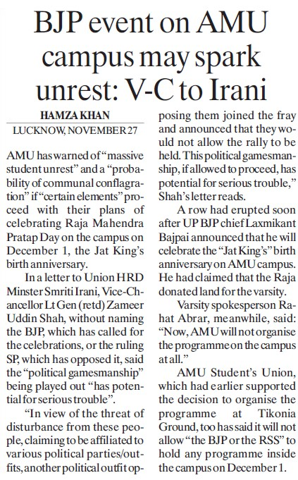 BJP event on AMU campus may spark unrest, VC to Irani (Aligarh Muslim University (AMU))