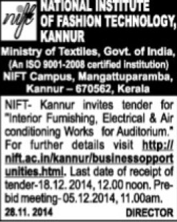Electrical works (National Institute of Fashion Technology (NIFT), Kannur)