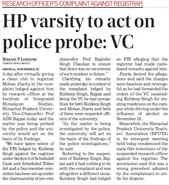 HPU to act on Police probe, VC (Himachal Pradesh University)