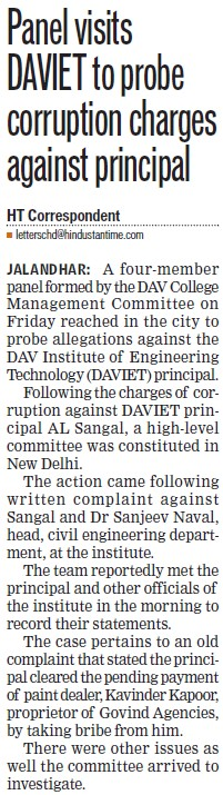 Panel visits DAVIET to probe corruption charges against principal (DAV Institute of Engineering and Technology DAVIET)