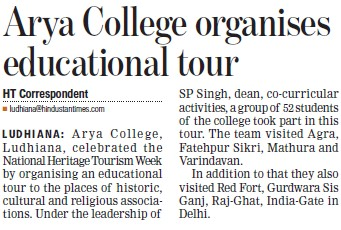 Arya College organises educational tour (Arya College)
