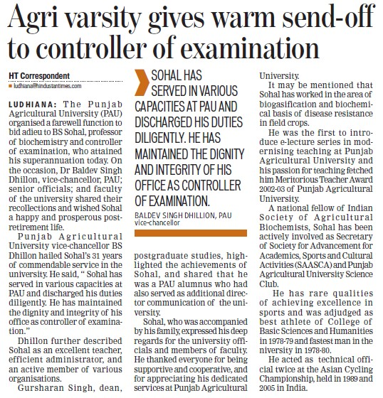 Agri Varsity gives warm send off to controller of examination (Punjab Agricultural University PAU)