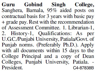 Librarian required (Guru Gobind Singh College GGS Sanghera)
