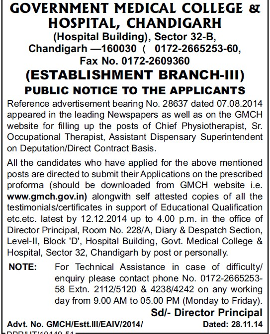 Asstt Dispensary Superintendant (Government Medical College and Hospital (Sector 32))