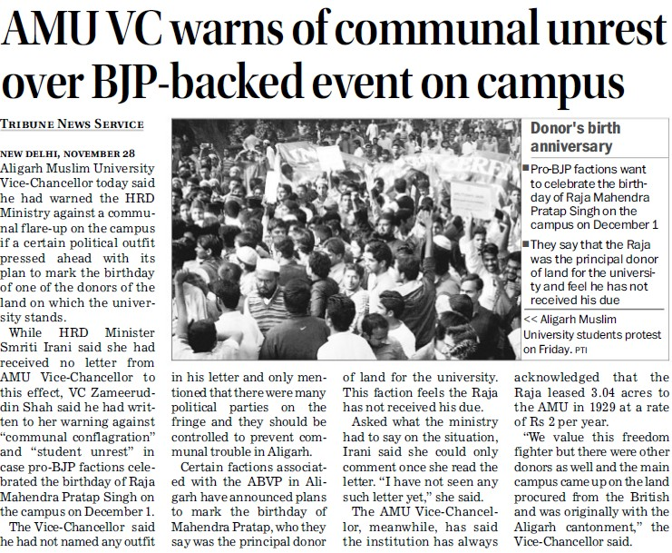 VC warns of communal unrest over BJP backed event on campus (Aligarh Muslim University (AMU))
