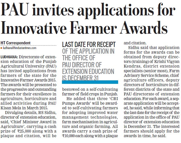 PAU invites application for innovative Farmer Awards (Punjab Agricultural University PAU)