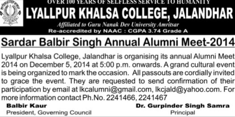 Annual Alumni meet 2014 (Lyallpur Khalsa College of Boys)