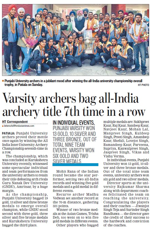 Varsity archers bag all India archery title 7th time in row (Punjabi University)