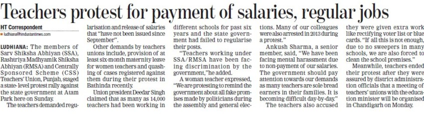 Teachers protest for payment of salaries, regular jobs (SSA RMSA CSS Teachers Union Punjab)